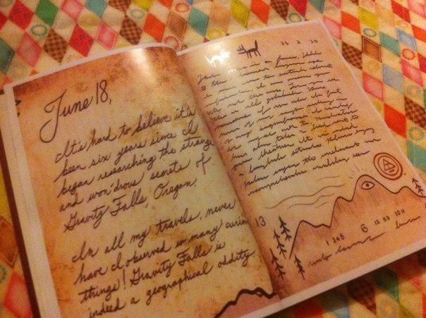фото всех страниц дневника диппера